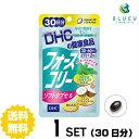 【送料無料】 DHC フォースコリー ソフトカプセル 30日分(60粒) ×1セット
