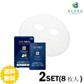 【送料無料】 DHC MEN ディープモイスチュア フェースマスク(シート状美容パック)4枚入 ×2セット