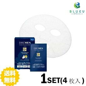 【送料無料】 DHC MEN ディープモイスチュア フェースマスク(シート状美容パック)4枚入 ×1セット