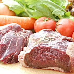 北海道 えぞ鹿 もも肉 1.0kg