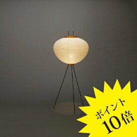 ≪7月入荷予定≫10AIsamuNoguchi(イサムノグチ)「AKARI あかり」スタンドライト 和紙[テーブル・フロアスタンドライト/和風照明] 【75119】