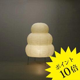 ≪5月中旬入荷予定≫24NIsamuNoguchi(イサムノグチ)「AKARI あかり」スタンドライト 和紙[テーブル・フロアスタンドライト/和風照明] 【75017】
