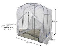 グリーンハウスNH-10(1坪)入口ファスナー式