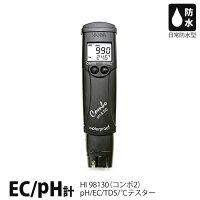 水耕栽培用pH/EC/TDS/℃テスターCombo2防水型