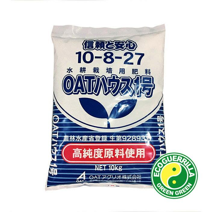 水耕栽培用肥料 OATハウス1号 10kg(大塚ハウス) 上級者〜プロの方(農業用)のみに向けての販売