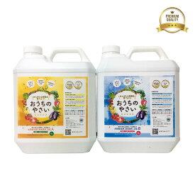 水耕栽培 液体肥料 おうちのやさい 2個イチ AB 4L 二液タイプ エコゲリラ液肥 【あす楽】