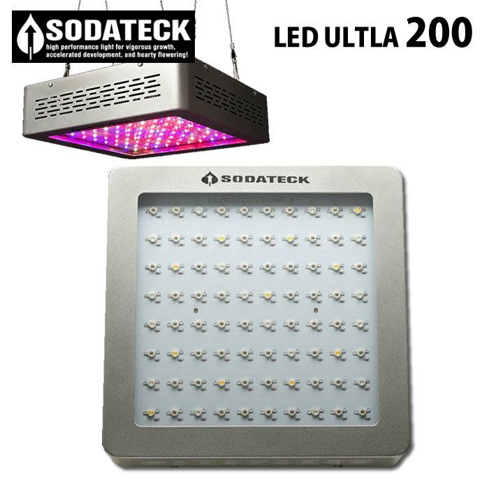 植物育成灯 ソダテック LED ウルトラ 200 Sodateck Ultra ■直送■ 水耕栽培 史上最強 LEDライトシステム 使用LED/80個×5W