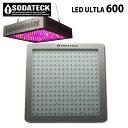 植物育成灯 ソダテック LED ウルトラ 600 Sodateck Ultra ■直送■ 水耕栽培 史上最強 LEDライトシステム 使用LED/80個×5W使用LED/2…