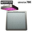 植物育成灯 ソダテック LED ウルトラ 780 Sodateck Ultra 【販売終了】■直送■ 水耕栽培 史上最強 LEDライトシステム 使用LED/80個×…