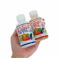 エコゲリラ液肥A・B液(2本組)・使い方はハイポニカ液肥などと同じ。いろんな欠乏症を防ぎます!