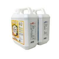 水耕栽培液体肥料おうちのやさい