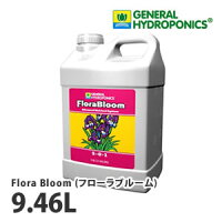 GHフローラブルーム(FloraBloom)9.46L