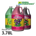 GH フローラ シリーズ 3.78Lセット 水耕肥料 世界標準 フローラシリーズ 得セット グロー マイクロ ブルーム 各3.78L
