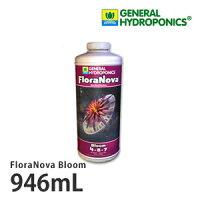 GHフローラノヴァ・ブルーム(FloraNovaBloom)946mL