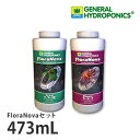 GH フローラノヴァ FloraNova 473mLセット フローラノヴァ 得セット 生長期にはグロー 開花期にはブルーム