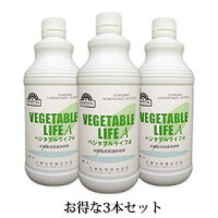 ◆水耕栽培用液体肥料◆VGETABLELIFEA(ベジタブルライフA)■信頼の大塚化学ブランド■
