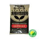 水耕栽培用肥料 OATハウス5号 1kg(大塚ハウス) 上級者〜プロの方(農業用)のみに向けての販売【あす楽】