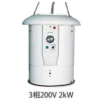 【送料無料】電気温風機(SF-2005A-T)3相200V・2kW