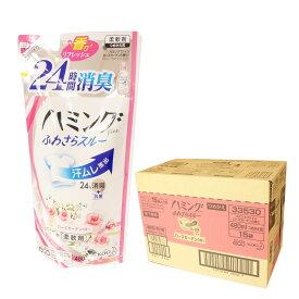 ハミング ファイン ローズガーデンの香り つめかえ用 480ml × 15パック 【花王 kao】【33530】