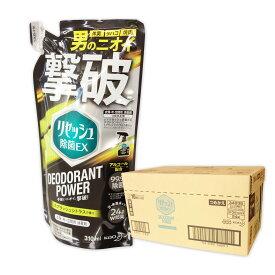 リセッシュ 除菌EX デオドラントパワー スプラッシュシトラスの香り つめかえ用 310ml × 24パック 【花王 kao】【34838】