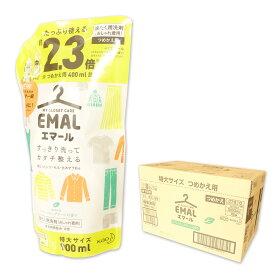 エマール リフレッシュグリーンの香り つめかえ用 特大サイズ 900ml × 15パック 【花王 kao】【37810】