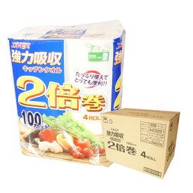 エルモア 強力吸収 キッチンタオル 2倍巻 100カット 48ロール(4ロール×12パック)【カミ商事】【443281】