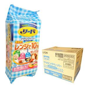 リード クッキングペーパー スマートタイプ 36枚 × 24パック 【ライオン LION】【206033】