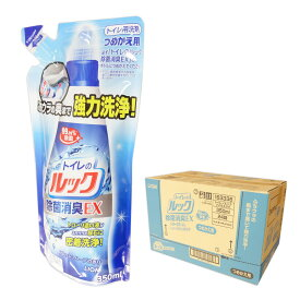 トイレのルック 除菌消臭EX つめかえ用 350ml × 24パック 【ライオン LION】【163336】