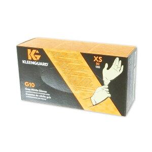 クリーンガード G10 グレー ニトリルグローブ XSサイズ 150枚 × 3箱 【日本製紙クレシア 業務用】【69100 個装×3】