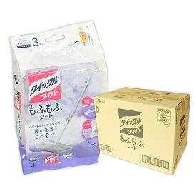 クイックルワイパー もふもふシート 3枚 × 24パック 【花王 kao】【25429 kzh】