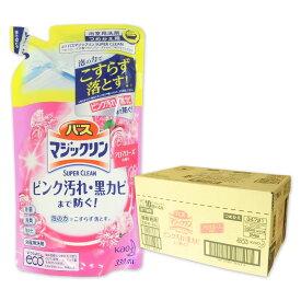 バスマジックリン SUPER CLEAN アロマローズの香り つめかえ用 330ml × 24パック 【花王 kao】【34721】
