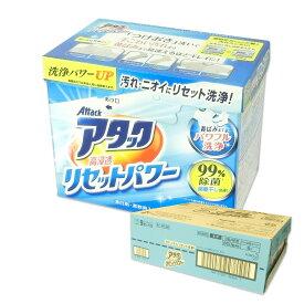 アタック 高浸透 リセットパワー 800g × 8箱 【花王 kao】【36465】