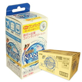 SUPER NANOX ワンパック 10g 10パック入 × 64個 計640パック 【ライオン LION】【182139 kzh】