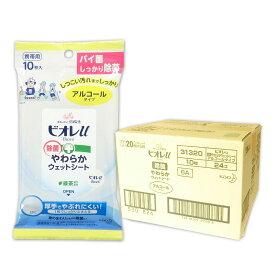 ビオレu 除菌やわらかウェットシート アルコール 10枚 × 24パック 【花王 kao】【31320】