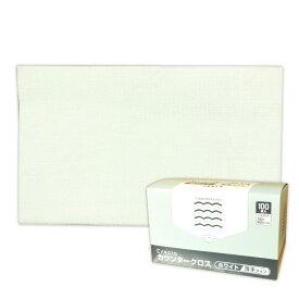 クレシア カウンタークロス 薄手 ホワイト 100枚入 × 2箱 計200枚 【日本製紙クレシア 業務用】【65402 個装×2】