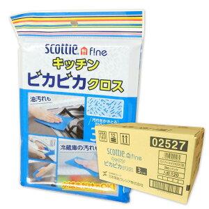スコッティ ファイン キッチンピカピカクロス 3枚× 120パック 【日本製紙クレシア】【02527】