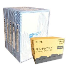 国産 コピー用紙 A4 マルチホワイト 5000枚(500枚×5冊×2箱)【王子製紙】【縛り】