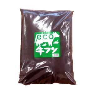 牛ふん 60L (30L×2袋)【eco牛フン】時間をかけ醗酵・熟成 栄養バランスのとれた牛糞 【牛ふん 資材】