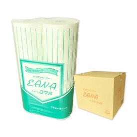 イイナ キッチンペーパー EANA 大サイズ 12ロール(2ロール×6パック)【東京クイン 杉山】【375】