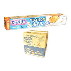 クックパー フライパン用ホイル 25cm×7m 30本 【旭化成ホームプロダクツ AsahiKASEI】【10891】