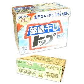 部屋干しトップ 除菌EX 900g × 8箱 【ライオン LION】【254775 kzh】