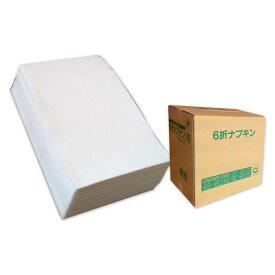 業務用 紙ナプキン 直線タイプ 6折ナプキン 1万枚(100枚 × 100パック)【東京クイン 杉山】