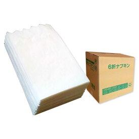 業務用 紙ナプキン 波型タイプ 6折ナプキン 1万枚(100枚 × 100パック)【東京クイン 杉山】