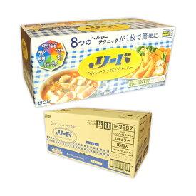 リード ヘルシー クッキングペーパー レギュラー 40枚 × 15個 【ライオン LION】【163367】