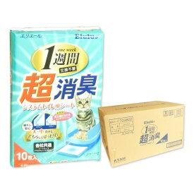 エルル 超消臭 システムトイレ用シート 10枚 × 32パック 【大王製紙】【703400 kzh tmp】