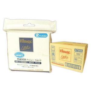 クリネックス ティシュー ウルトラ ポケット 3枚重ね 15組 2個入 × 60パック 計120個 【日本製紙クレシア】【47255】