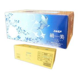 エルモア 絹美 プリントティシュー スタイリッシュブルー 200組 × 10箱 【カミ商事】【422101】