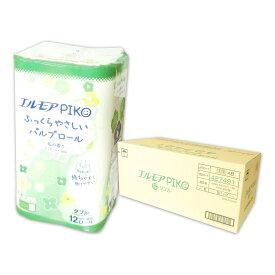 エルモア PIKO トイレットペーパー 花の香り 25m ダブル 96ロール(12ロール×8パック)【カミ商事】【427491】