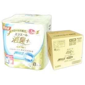 エリエール 消臭+ コンパクト トイレットティシュー しっかり香る フレッシュクリアの香り 37.5m ダブル 64ロール(8ロール×8パック)【大王製紙】【823040】