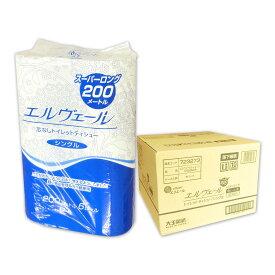 エルヴェール トイレットティシュー シングル 200m 48ロール(6ロール×8パック)【大王製紙 業務用】【723273】